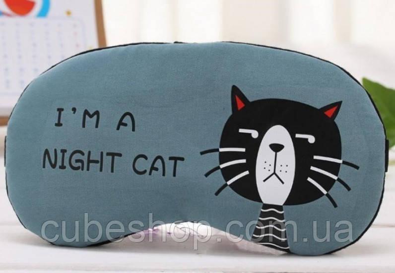 Маска для сна Night cat blue