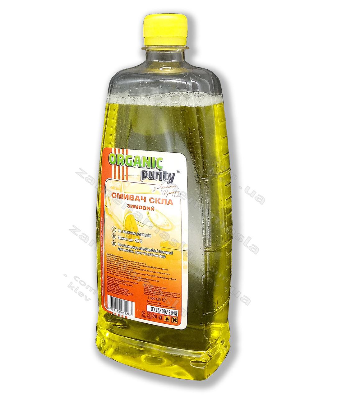 Organic -80*С (цитрус) 1л - зимняя жидкость в бачок омывателя