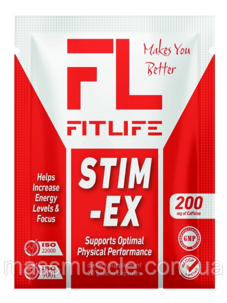 Стимулятор FitLife Stim-Ex 20 caps