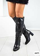 Сапоги женские кожаные черные, фото 1