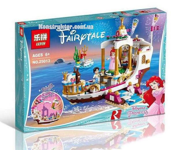 """Конструктор Lepin 25013 """"Королевский корабль Ариэль"""" 425 деталей. Ааналог LEGO Disney Princess 41153"""