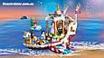 """Конструктор Lepin 25013 """"Королевский корабль Ариэль"""" 425 деталей. Ааналог LEGO Disney Princess 41153, фото 2"""