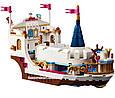 """Конструктор Lepin 25013 """"Королевский корабль Ариэль"""" 425 деталей. Ааналог LEGO Disney Princess 41153, фото 3"""