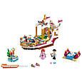 """Конструктор Lepin 25013 """"Королевский корабль Ариэль"""" 425 деталей. Ааналог LEGO Disney Princess 41153, фото 7"""