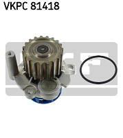 Насос помпа системы охлаждения двигателя Шкода Фабия Румстер Суперб Октавия А5  1.9  SKF 045121011H, фото 1