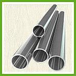Алюминиевые трубы, цена
