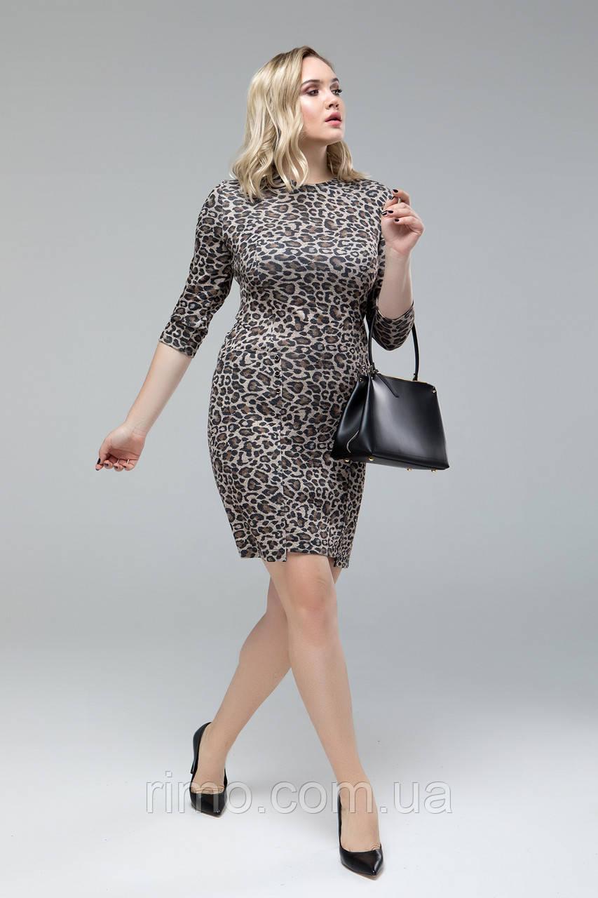 Плаття великого розміру Лада леопардове