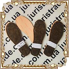 Стельки для обуви овечья шерсть (размер уточняйте)