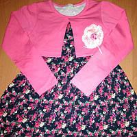 Сукня кольорова, розмір 116,134,140