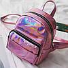 Женский рюкзак Мини Голограммный - в стиле Glamour 🎁 В подарок браслет и кукла, фото 4