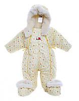 Детский комбинезон-трансформер зимний С сердечками Светло-желтый
