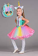 Дитячий карнавальний костюм Лялька LOL Единорожка + РЮКЗАК!, фото 1