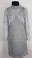 Модное платье на девочку Каролина р. 140-158 светло-серый, фото 1