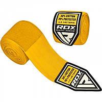 Бинты боксерские RDX Fibra Yellow 4,5 м, фото 1