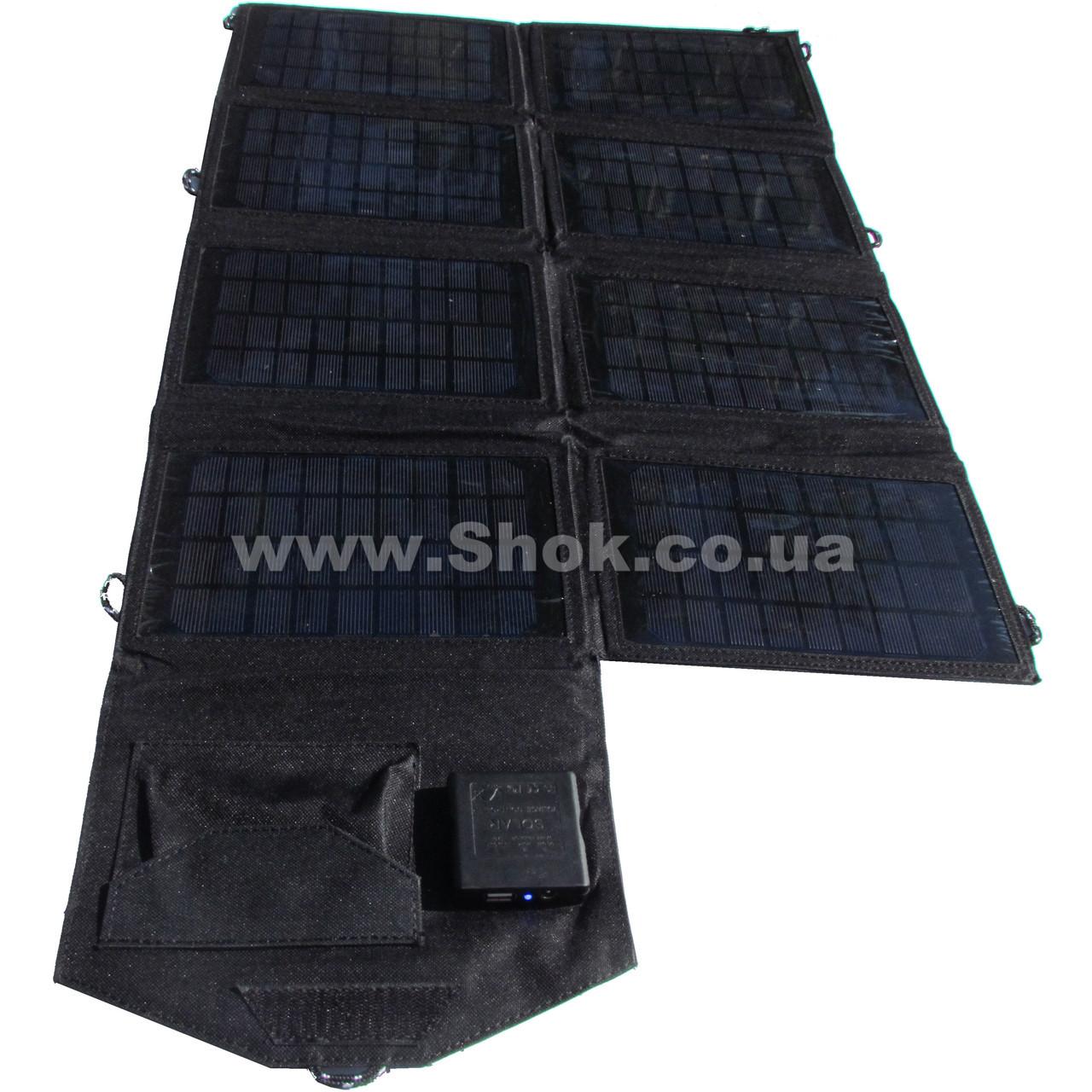 Cолнечное зарядное устройство Solar Power SM-5,5/18 28W