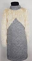 Модное платье на девочку Каролина р. 140-158 молочное, фото 1