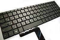 Оригинальная клавиатура для ноутбука Lenovo IdeaPad 320-15AST Black, RU, черная рамка, фото 1
