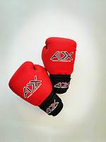 Боксерские перчатки ADX красные - 10 унций (материал Карбоновый винил)