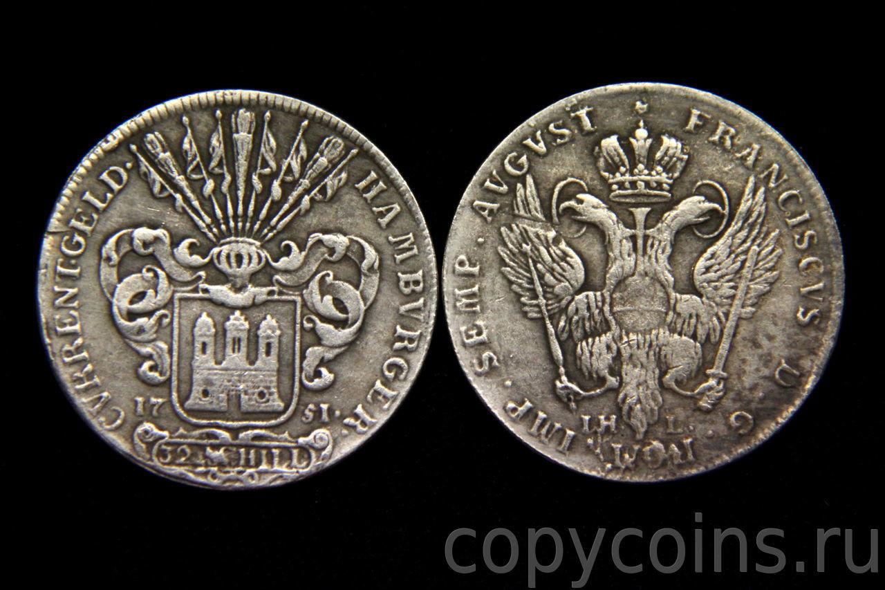 30 шилингов 1751 года Германия №271 копия