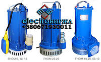 Электронасосы центробежные погружные - Гном 25-20