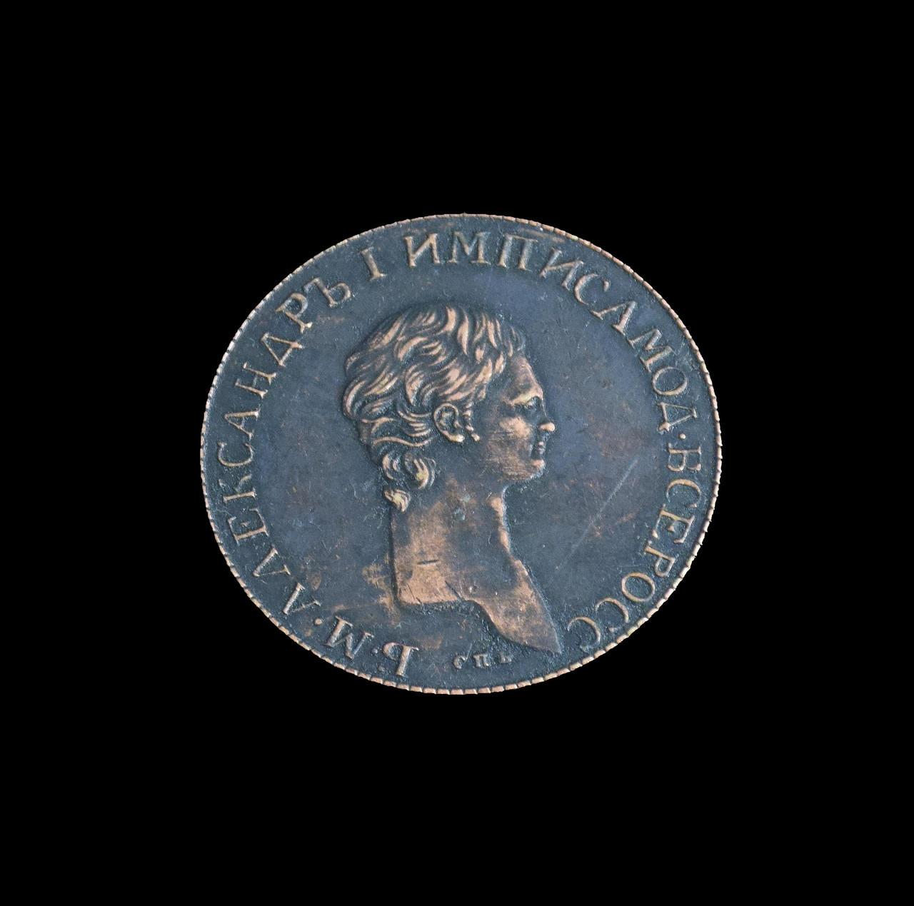 2 копейки 1802 года  с точкой Портрет   медь №369 копия