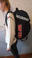 Сумка - рюкзак TOP TEN - Taekwondo размер L синяя, М