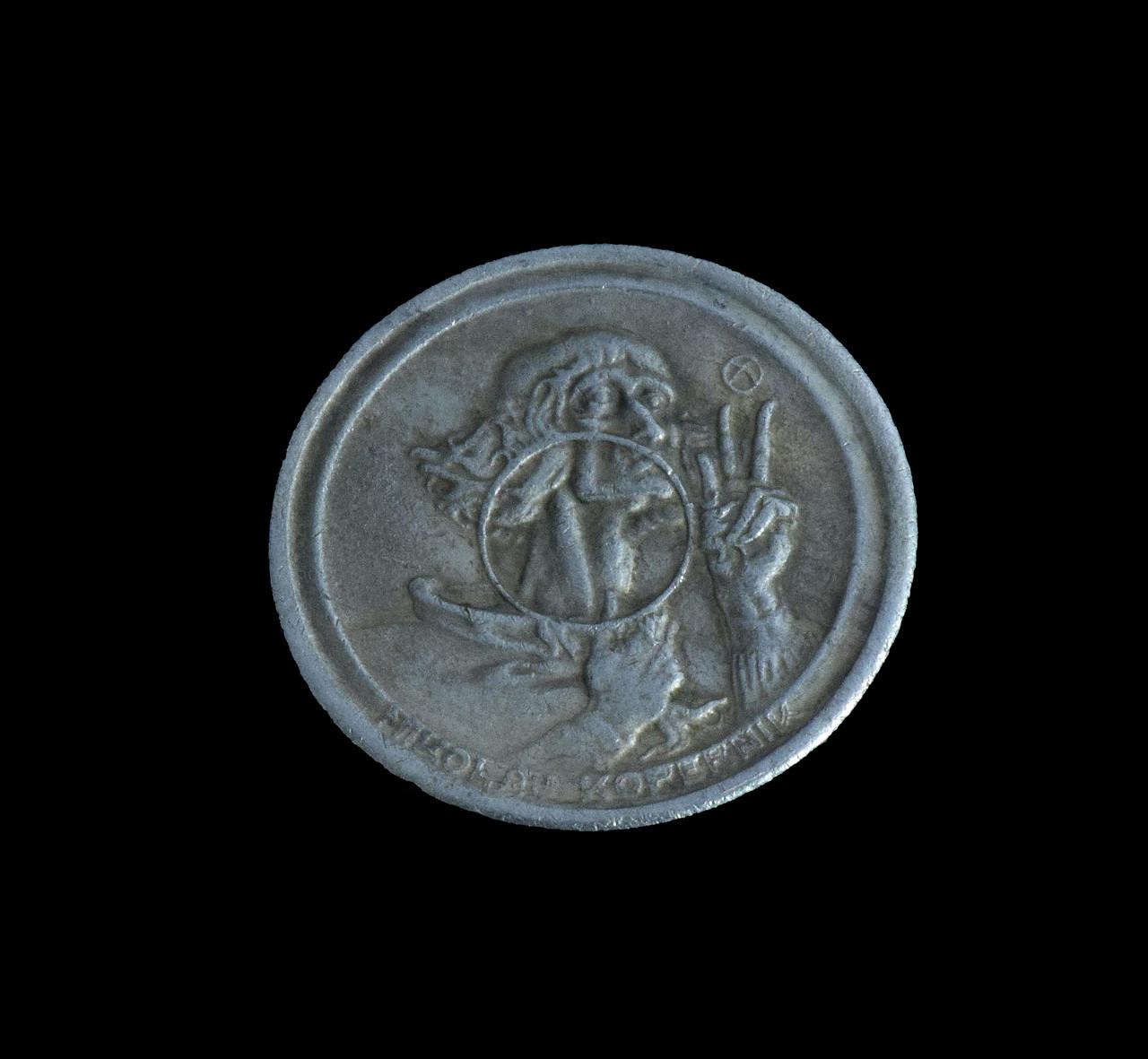 100 злотых 1925 года Николай Коперник, копия памятной монеты в серебре №512 копия