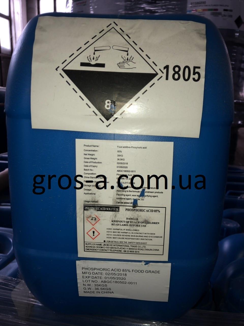 Ортофосфорная кислота 85% 35 кг / 20 л