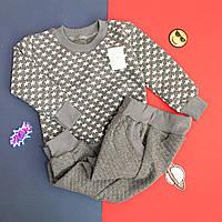 Детский спортивный костюм капитон серый Звезды размер 52