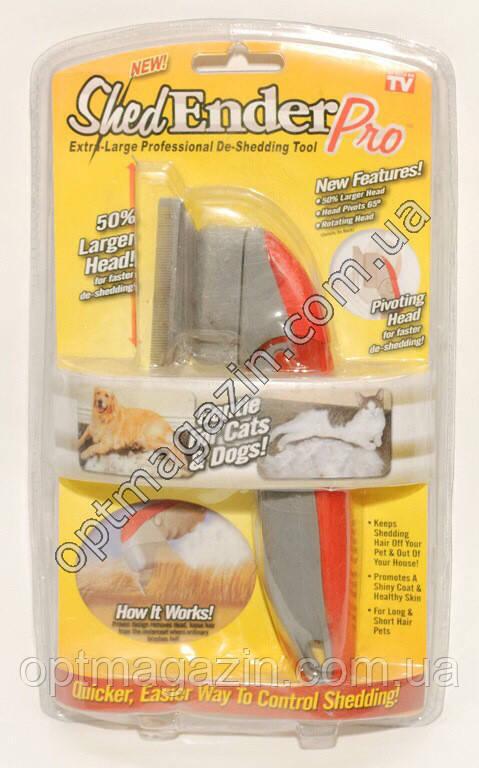 Расчёска для животных Shed ender pro