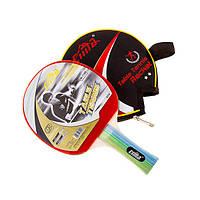 Теннисная ракетка с чехлом Cima CMT100-1