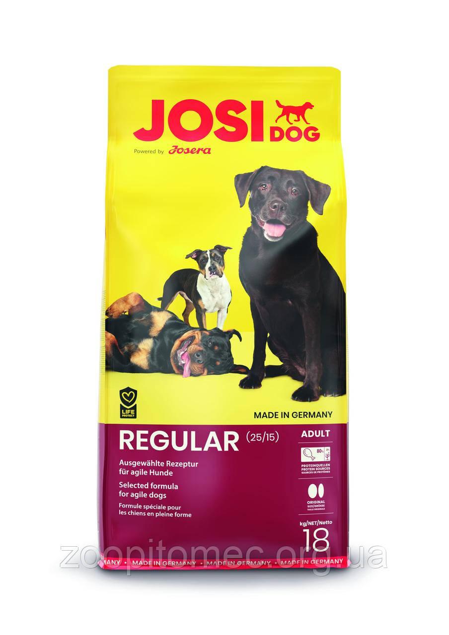 Сухой корм JosiDog Regular 25/15 (ЙозиДог Регуляр) для собак с высокими энергетическими потребностями, 18 кг