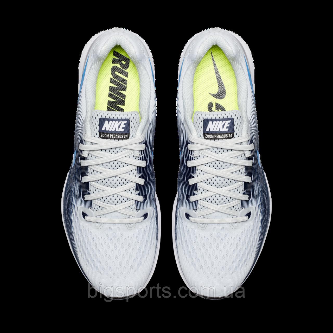 880555-008), Кроссовки муж. Nike Air Zoom Pegasus 34 (арт. b2baa951f60