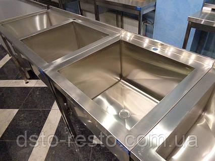 Мойка двойная для столовой 1300/700/850 мм, фото 2