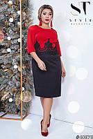 Комбинированное двухцветное платье с 50 по 56 размер, фото 4