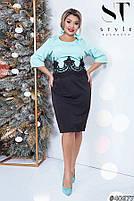 Комбинированное двухцветное платье с 50 по 56 размер, фото 5