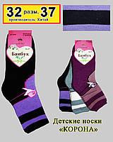 """Махровые носочки с начесом """"КОРОНА"""""""
