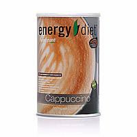Коктейль Капучино Енерджи Диет Energy Diet HD банка NL энерджи диет идеальная фигура