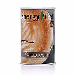 Коктейль Капучіно Енерджі Дієт Energy Diet HD банку ідеальна фігура без дієт і голоду контроль ваги Франція