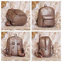 Женский рюкзак золотой Плетёный, фото 1