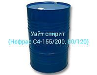 Уайт спирит (нефрас С4-155/200)