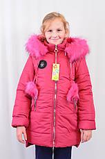 Модна куртка дитяча зимова з кишенями і капюшоном, фото 2