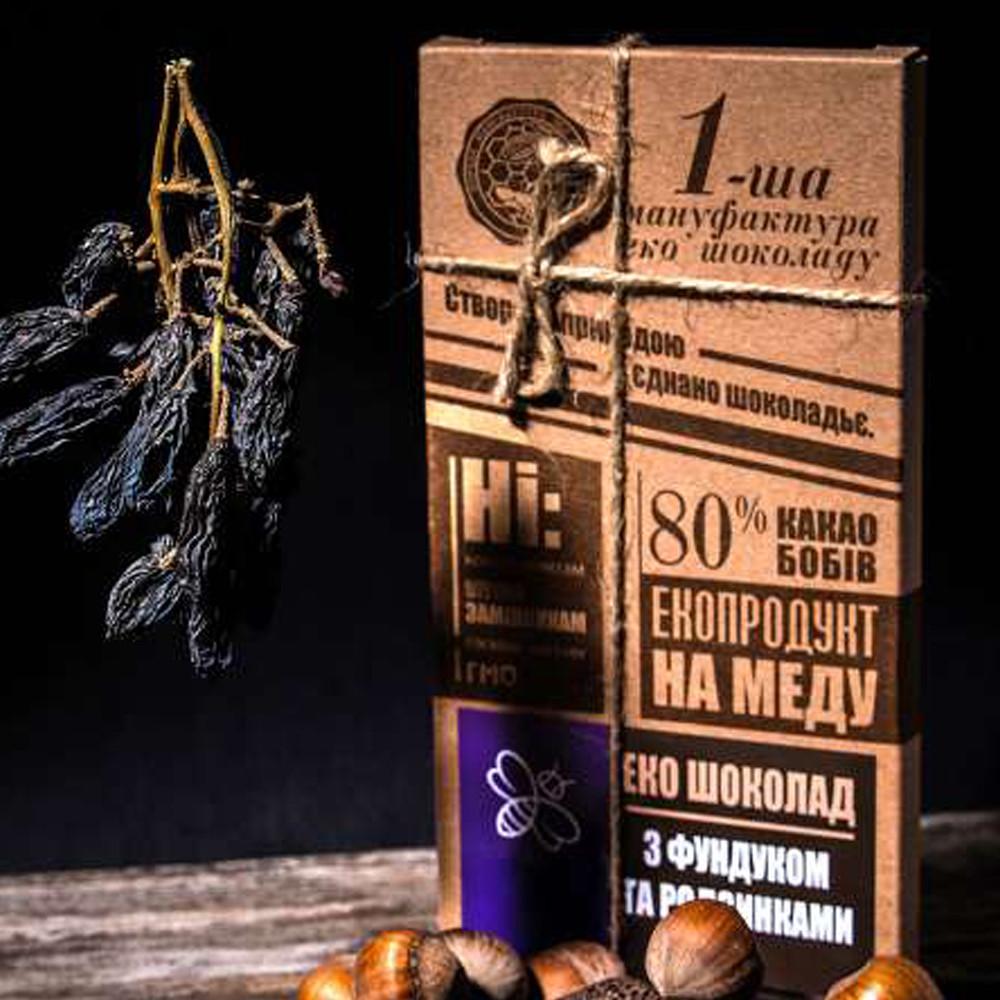 Шоколад черный Фундук и изюм (Первая Мануфактура Эко Шоколада), 100 грамм