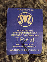 Папаха полковника ссср, фото 3