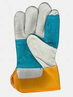 Перчатки замшевые рабочие с двойным наладонником