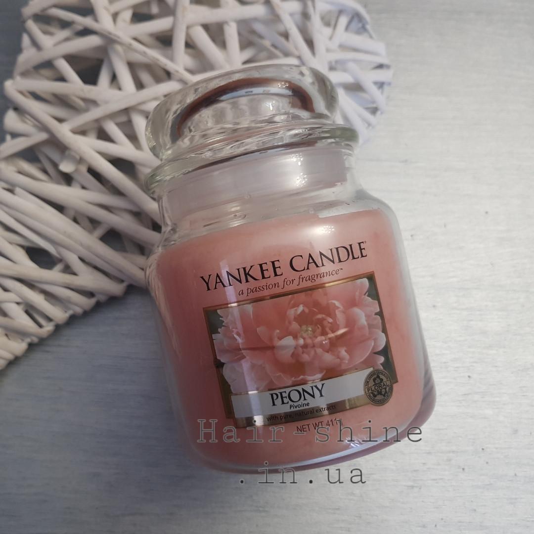 Ароматическая свеча Yankee Candle  Medium Jar Peony 411g