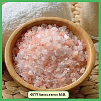 Сіль рожева Гімалайська 2-7 мм 1кг