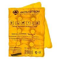 🔝 Солевая грелка «Матрасик» - желтая | 🎁%🚚, фото 1