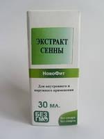 Экстракт сенны 30 мл. При желудочно-кишечных заболеваниях