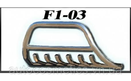 Кенгурятник F1-03